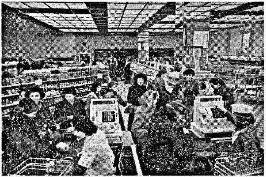 10_Neues Deutschland_1957_01_13_Nr12_p06_DDR_Einzelhandel_Selbstbedienung_HO_Berlin_Verkaufsstätten_Kassen