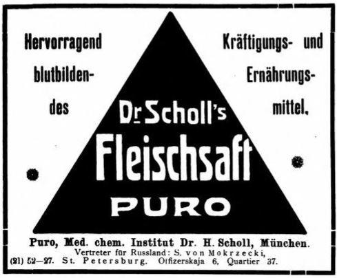 20_St. Petersburger Medicinische Wochenschrift_33_1910_p310_Kraeftigungsmittel_Fleischsaft-Puro_Russland