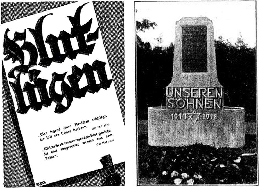 15_C.V.-Zeitung_Monatsausgabe_1929_Nr06_p45_Ebd_Nr10_p70_Judentum_Antisemitismus_Kriegerdenkmal_Erinnerungspolitik_WKI